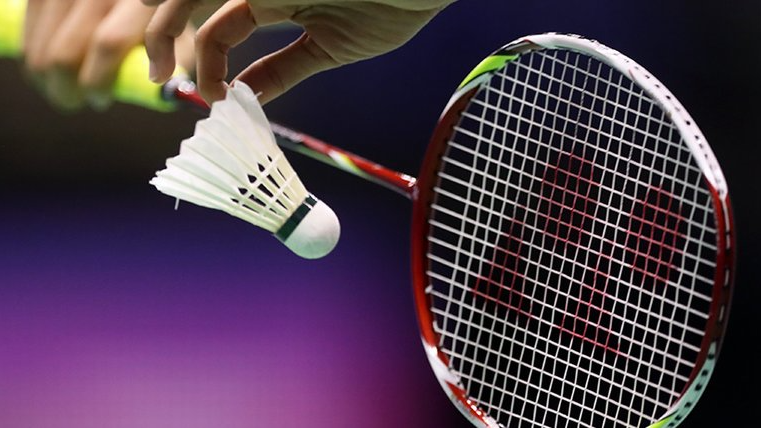 Online badminton betting
