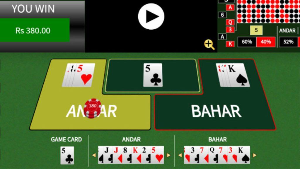 Andar Bahar online card game